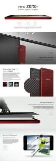 Infinix Zero 2 Lite phone
