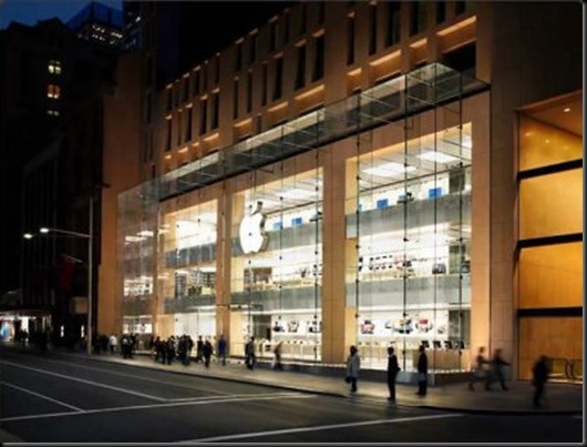 apple-store-building