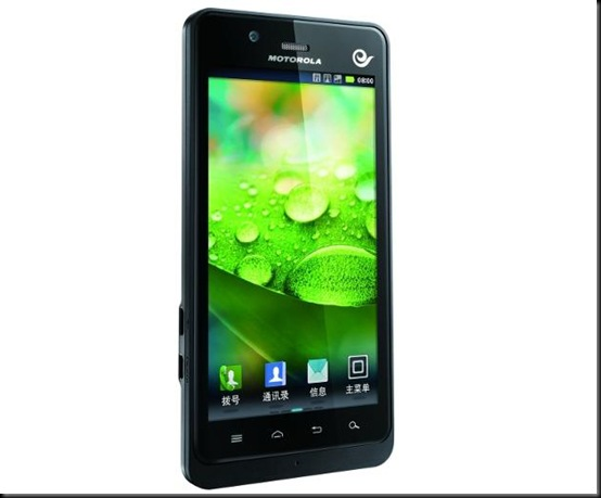 Motorola Dinara, Motorola Dinara: Smartphone com câmera de 13 megapixels, Android, Smartphones