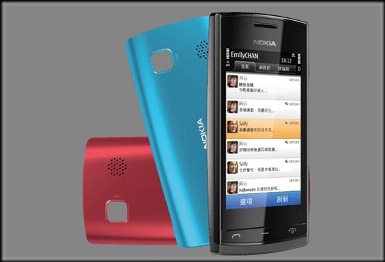Fabricado em Manaus, Nokia 500 chega por R$ 649, Nokia, Smartphines, lançamento, Symbian