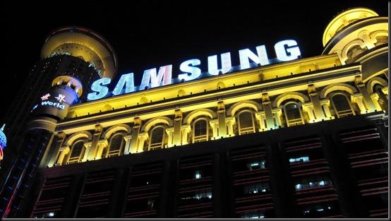 Samsung trabalha na criação de um super tablet, Samsung, tablet