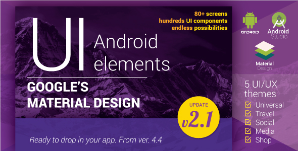 material android template