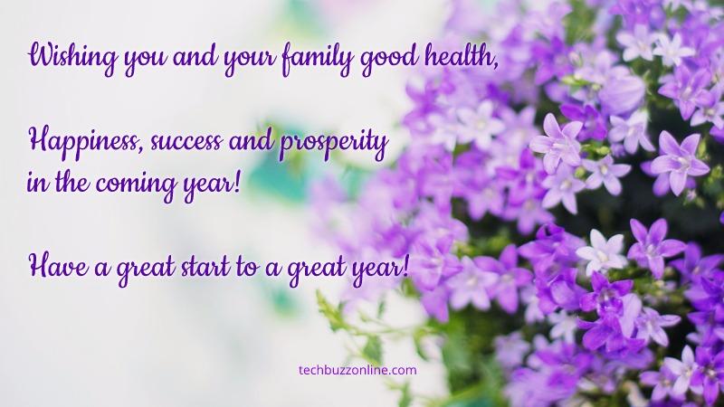 New Year Greeting 1