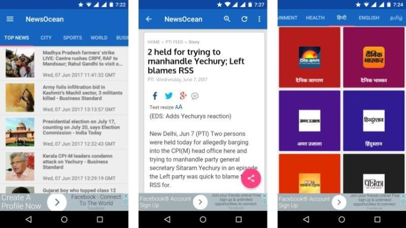 NewsOcean News App with Admob and Push Notification