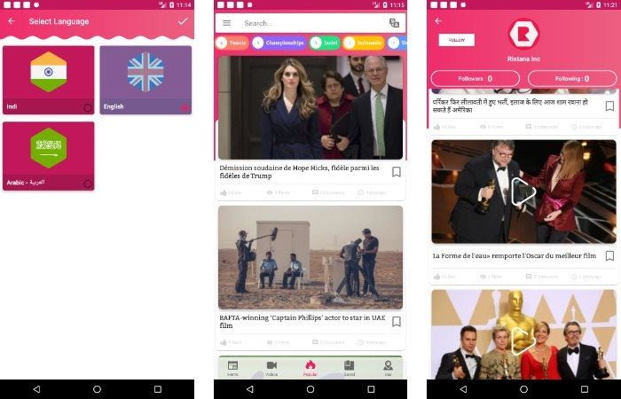 15 Android News App Templates with Source Code - Tech Buzz