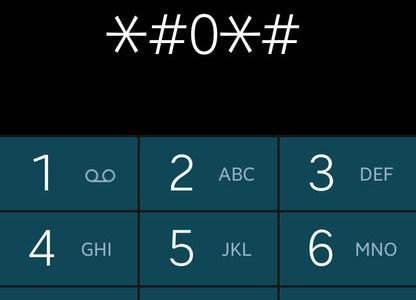 How To Access The Hidden Menu on Samsung Galaxy Smartphones