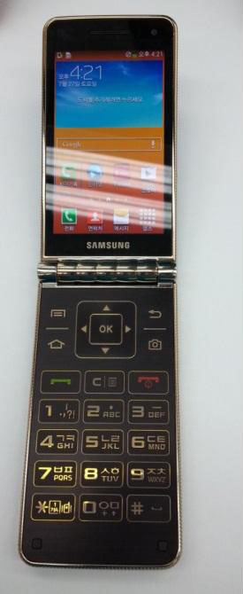 Samsung Galaxy Folder - A Flip Model Smartphone With Dual Display