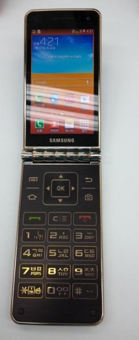 Samsung Galaxy Folder - A Flip Model Smartphone With Dual Display