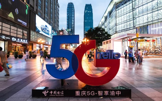 5G: towards ever more digital dependence?