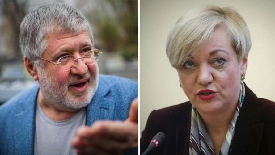 "Kolomoiskyi won the trial against Hontareva after she accused him of ""bullying"""