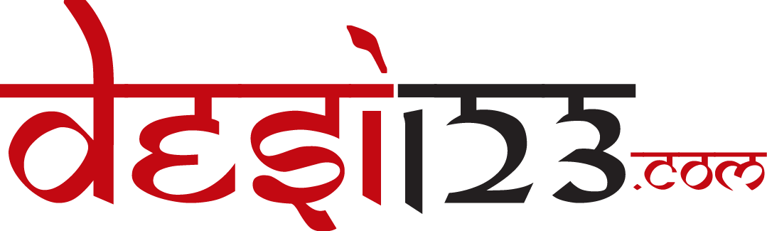 Desi123.com Is an Online News and Lifestyle Website Providing the Latest News and Trends for the Asian Community Around the World