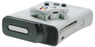 xbox-360-pro.jpg