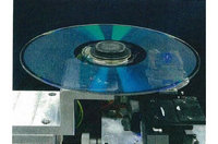 pioneer_16layer_disc.jpg