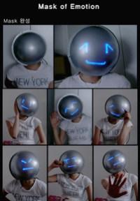 mask-of-emotion.jpg