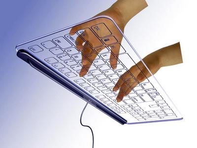 no-key-keyboard.jpg