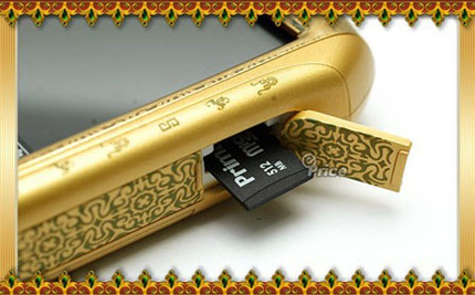 Buddhist_Nokia_N95 3jpg.jpg
