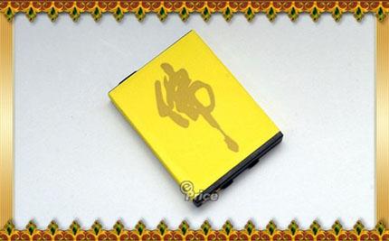 Buddhist_Nokia_N95 6.jpg