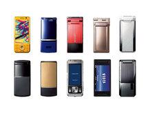 DoCoMo phones.jpg