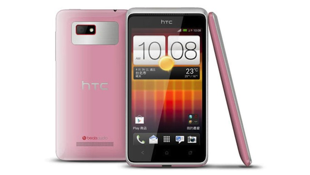 HTC-Desire-L-top.jpg