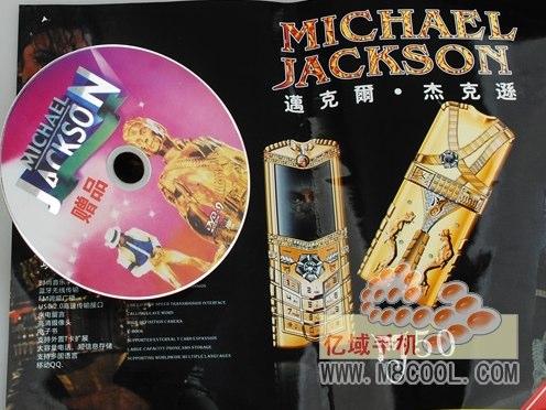 MJ-cellphone.jpg