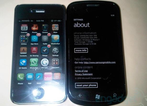 Samsung Cetus SGH-i916.JPG