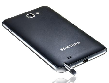 Samsung-Galaxy-Note-review-bottom.jpg