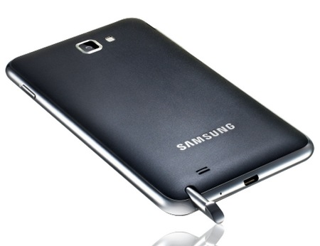 Samsung-Galaxy-Note-review-bottom.jpg