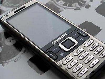 Samsung-i7110.jpg