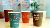 apex-cup.jpg