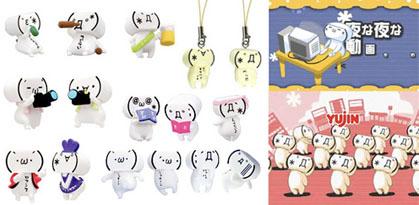 ascii-characters-toys.jpg
