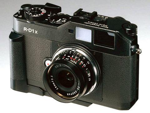 Epson-R1DxG.jpg