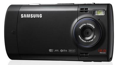 samsung-12mp-camera.jpg