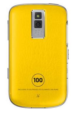 yellow-blackberry.jpg
