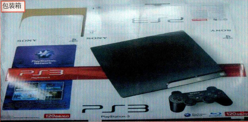 ps3_slim_box.jpg