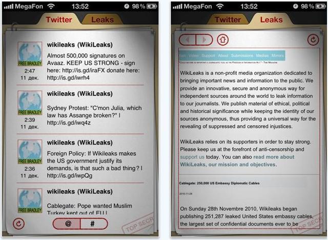 wikileaks-app-shots.jpg