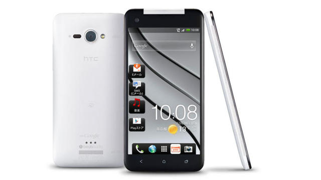 HTC-J-Butterfly.jpg