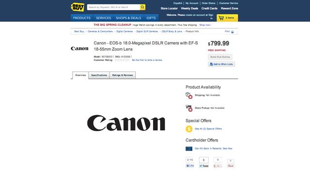 canon-dslr-best-buy-leak.jpg
