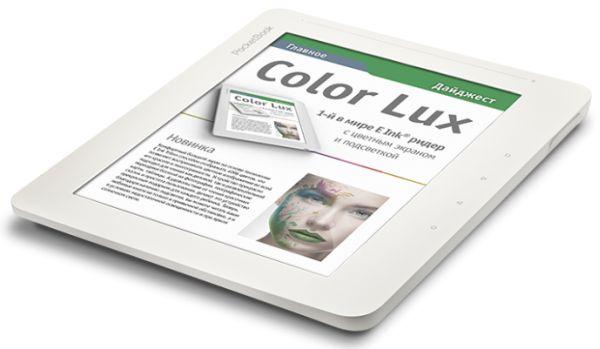color-lux-ereader.jpg