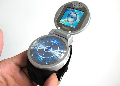 cool_watchphone.jpg