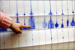 earthquake-japan.jpg