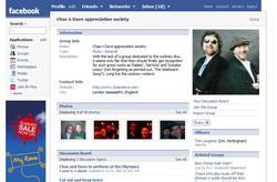 facebook-london.jpg