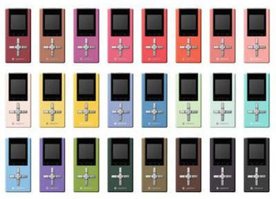 gigabeat-colours-many.jpg