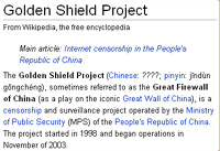 golden-shield-great-firewall-china-lifted.jpg