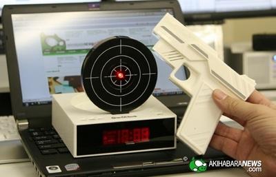 gun-o-clock.jpg
