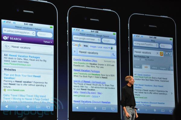 iPhone 4 bing.jpg