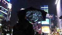 internet-umbrella.jpg