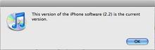 iphone-2-2-firnware-update.jpg