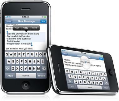 iphone-3g-s.jpg