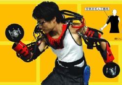 japanese-muscle-suit.jpg