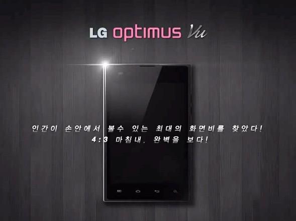 lg-optimus-vu-1328679902.jpg